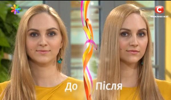 Как выровнять волосы без утюжка и фена с помощью чая из ромашки Юлии Бортник