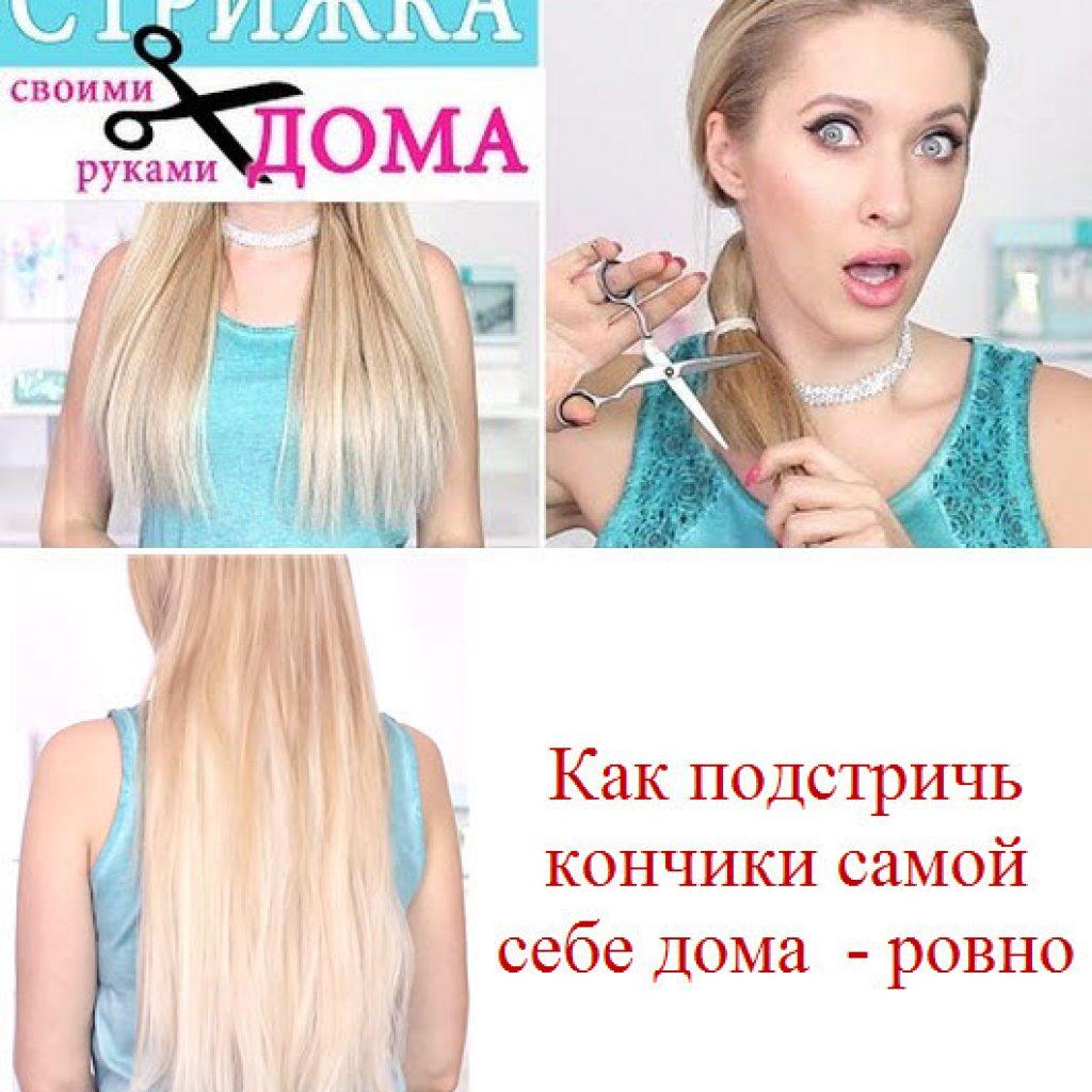 Химическая завивка волос в домашних 63